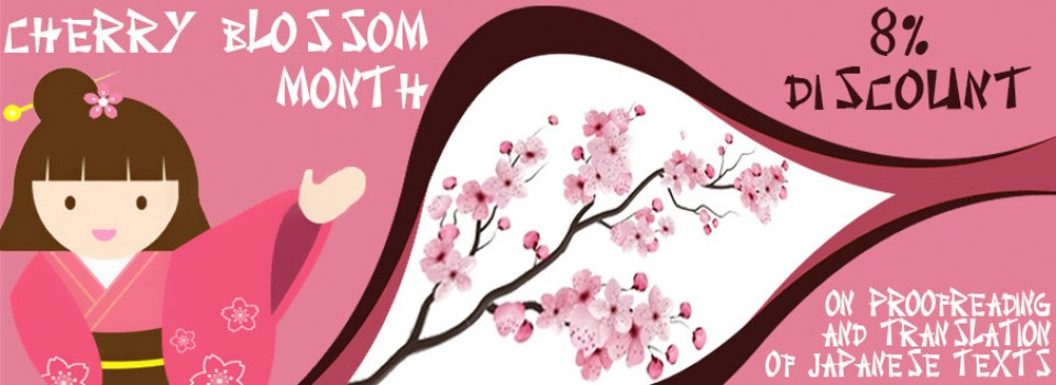 Cherry Blossom Month at eCORRECTOR